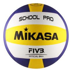Mikasa School Pro топка за волейбол